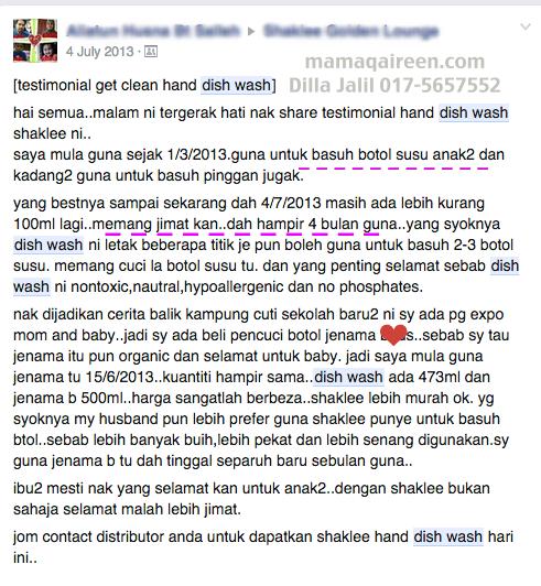 Screenshot 2014-11-13 02.22.30