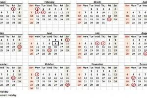 tarikh cuti umum malaysia 2016